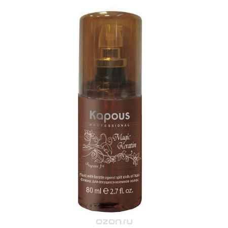 Купить Kapous Флюид для секущихся волос с кератином Magic Keratin 80 мл