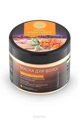 Купить Natura Kamchatka Маска для волос
