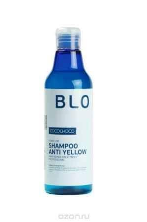 Купить CocoChoco BLOND Шампунь для осветленных волос 250 мл