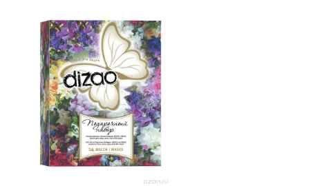 Купить Dizao Подарочный набор для лица, шеи, глаз, 14 масок