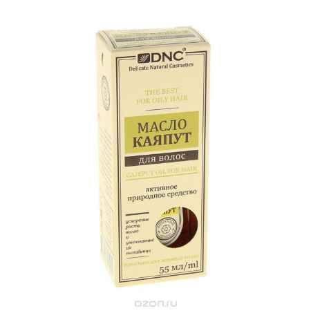 Купить DNC Масло Каяпут для волос, 55 мл