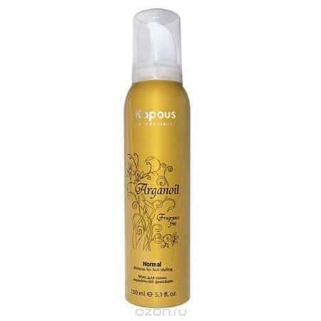 Купить Kapous Мусс аэрозольный для волос нормальной фиксации с маслом арганы Arganoil 150 мл