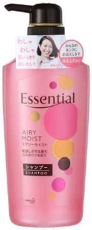 Купить Essential