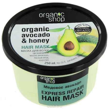 Купить Organic Shop Маска для волос