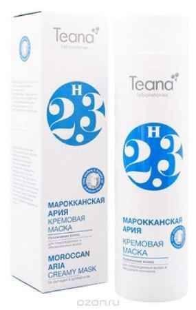 Купить Teana Кремовая маска для поврежденных волос и секущихся кончиков с маслом арганы и виноградом