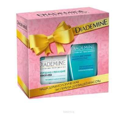 Купить Diademine Подарочный набор