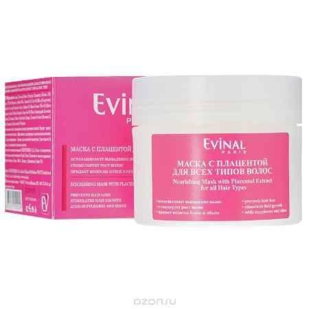 Купить Evinal Питательная маска с плацентой, для всех типов волос, 250 мл
