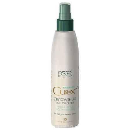 Купить Estel Curex Therapy Двухфазный лосьон-спрей для восстановления волос 200 мл