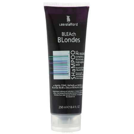 Купить Lee Stafford Шампунь для осветленных волос