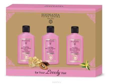 Купить Egomania Professional Collection Набор с имбирем и маслом какао для пересушенных и окрашенных волос