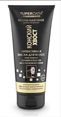 Купить SuperСила Professional Маска для волос Объем и блеск