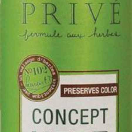 Купить Prive Кондиционер для волос