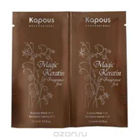 Купить Kapous Professional Экспресс-маска 2 ампулы по 12 мл Magic Kerartin –