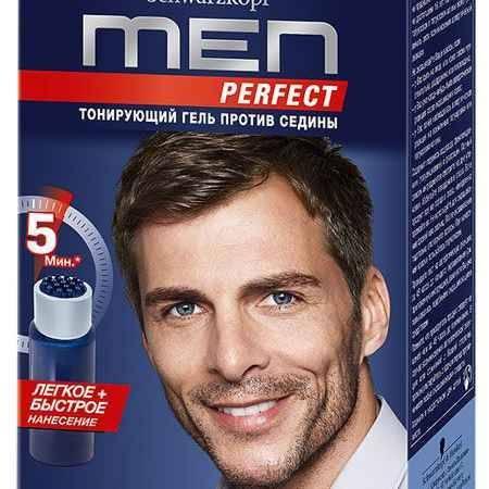 Купить Тонирующий гель для мужчин