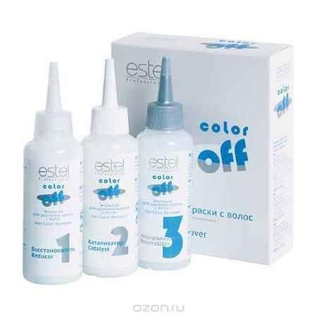 Купить Estel Color off Эмульсия для удаления краски с волос 3*120 мл