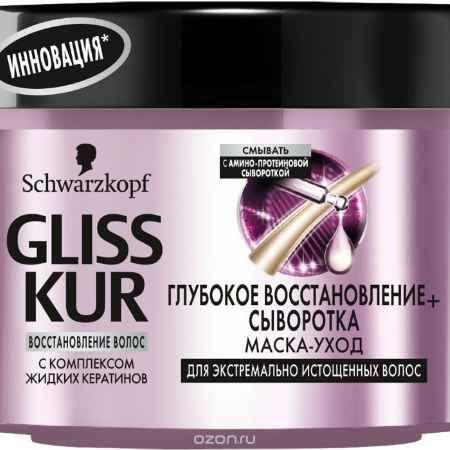 Купить GLISS KUR Маска в банке Глубокое Восстановление и Сыворотка, 200 мл