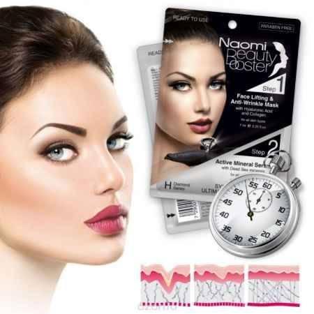 Купить Naomi Комплексный уход за лицом: маска-лифтинг, 7 мл и активная минеральная сыворотка, 3 мл
