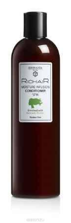 Купить Egomania Professional Collection Кондиционер «Richair» интенсивное увлажнение с маслом авокадо 400 мл
