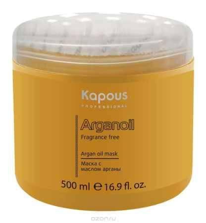 Купить Kapous Professional – Маска с маслом арганы серии «Arganoil» 500 мл