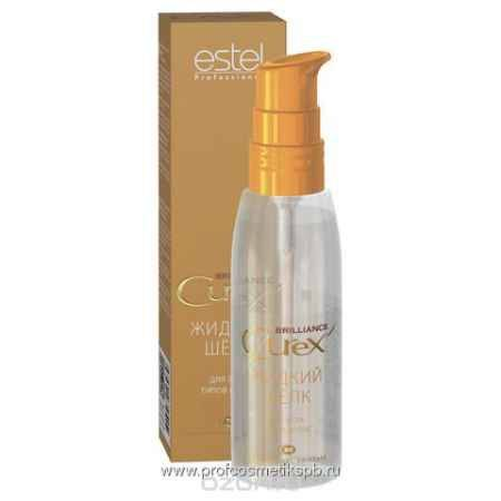 Купить Estel Curex Brilliance Жидкий шелк для волос 100 мл