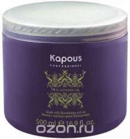 Купить Kapous Маска для волос с маслом ореха макадамии Macadamia Oil 500 мл