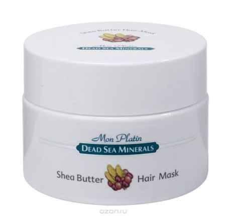 Купить Mon Platin DSM Маска для волос на основе масла ШИ 250 мл