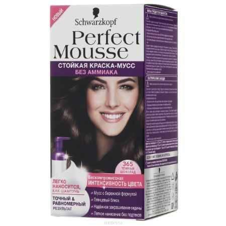 Купить Perfect Mousse Стойкая краска-мусс оттенок 365 Темный шоколад, 35 мл
