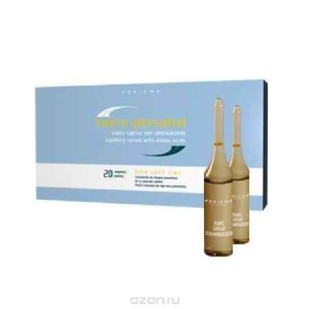 Купить Periche Personal Сыворотка капиллярная с аминокислотами Capillary Serum with amino 12*15 мл