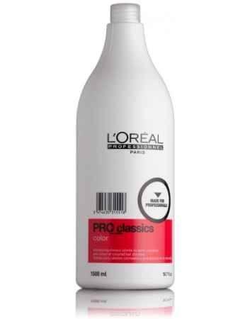 Купить L'Oreal Professionnel Pro Classics Color – Шампунь для окрашенных волос 1500 мл