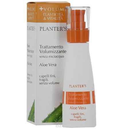 Купить Средство Planter's