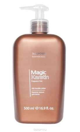 Купить Kapous Кератин лосьон для волос Magic Keratin 500 мл