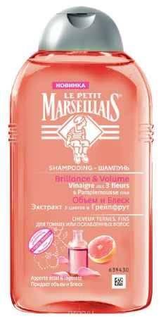 Купить Le Petit Marseillais Шампунь для тонких волос Объём и Блеск