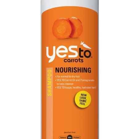 Купить Yes To Шампунь для волос