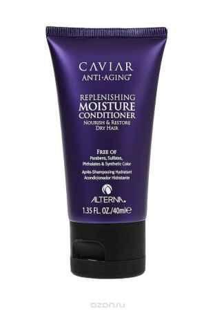 Купить Alterna Увлажняющий кондиционер c морским шелком Caviar Anti-Aging Replenishing Moisture Conditioner - 40 мл