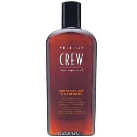 Купить American Crew Шампунь для ежедневного ухода, очищающий волосы от укладочных средств Classic Power Cleanser Style Remover 250 мл