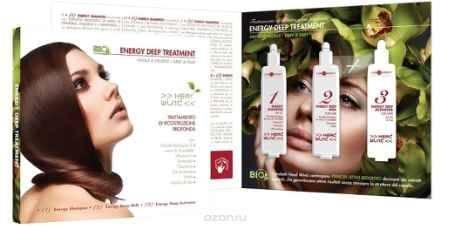 Купить Hair Company Глубокий энергетический уход 2*15 мл+5 гр Head Wind Energy Deep Treatment 2*15мл + 5 г