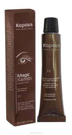 Купить Kapous Краска для бровей и ресниц (графит) 30 мл