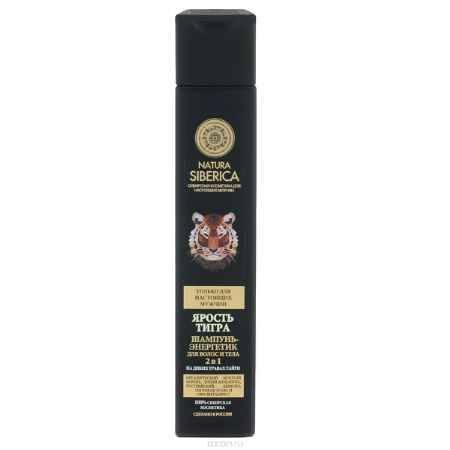 Купить Natura Siberica Шампунь-энергетик для волос и тела 2в1 для мужчин