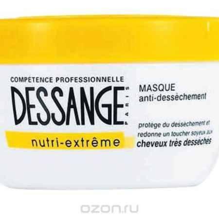 Купить Dessange Маска для сильно истощенных волос