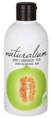 Купить Naturalium Шампунь и кондиционер для волос