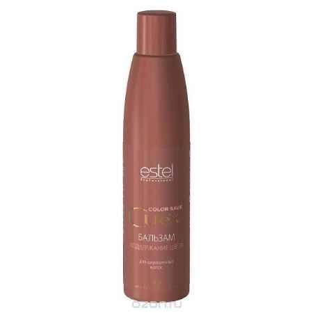 Купить Estel Curex Color Save Бальзам для окрашенных волос 250 мл