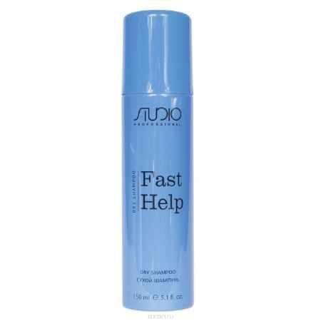 Купить Kapous Сухой шампунь для волос Fast Help 150 мл