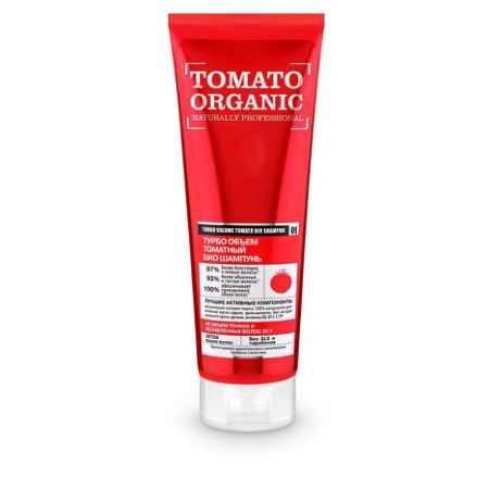 Купить Оrganic Shop Naturally Professional Био-шампунь для волос