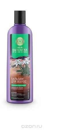 Купить Natura Siberica Kamchatka Бальзам