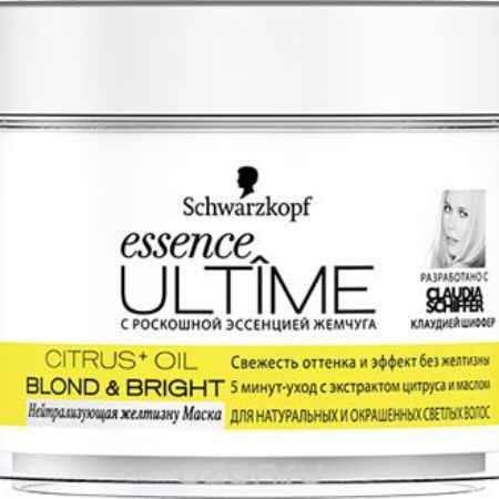 Купить ESSENCE ULTIME Маска в банке нейтрализующая желтизну Blond &Bright, 200 мл