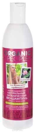 Купить Organic People Шампунь для волос Естественный объем, 360 мл