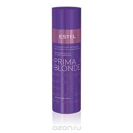 Купить Estel Prima Blonde - Серебристый бальзам для холодных оттенков блонд 200 мл