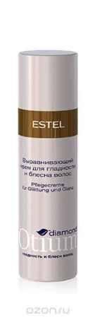 Купить Estel Otium Diamond Легкий flex-крем для гладкости и блеска волос 100 мл