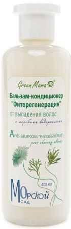 Купить Бальзам-кондиционер Green Mama