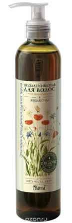 Купить Botanical Art Ополаскиватель для волос с экстрактами байкальских трав